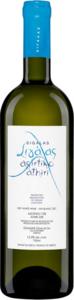 Domaine Sigalas Assyrtiko Athiri 2015, Santorini Bottle