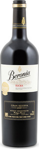 Beronia Gran Reserva 2007 Bottle