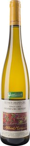 Domaine Albert Mann Pinot Gris Grand Cru Hengst 2013 Bottle