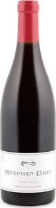 Stephen Goff Shea Vineyard Pinot Noir 2011, Yamhill Carlton, Willamette Valley Bottle