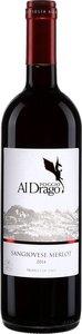 Poggio Al Drago Sangiovese / Merlot 2014 Bottle