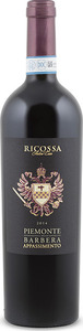 Ricossa Appassimento Barbera 2014, Doc Bottle