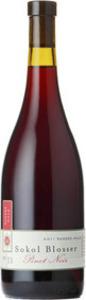 Sokol Blosser Pinot Noir 2012, Dundee Hills Bottle