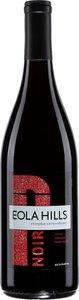 Eola Hills Pinot Noir 2013 Bottle
