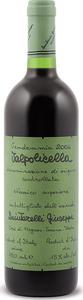 Quintarelli Valpolicella Classico Superiore 2007, Doc Bottle