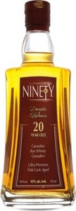 Ninety 20 Year Old Whisky Bottle