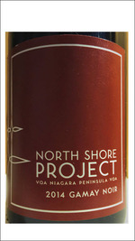 North Shore Project Gamay Willms Vineyard 2014, Four Mile Creek Bottle