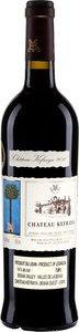 Château Kefraya 2010 Bottle