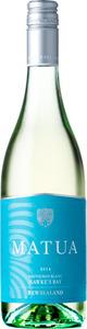 Matua Hawke's Bay Sauvignon Blanc 2015 Bottle