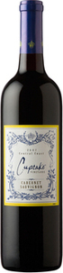 Cupcake Vineyards Cabernet Sauvignon 2013, Central Coast, California Bottle