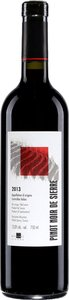 Domaines Rouvinez Pinot Noir De Sierre 2014 Bottle