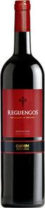 Carmim Reguengos 2013 Bottle