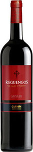Carmim Reguengos 2014 Bottle