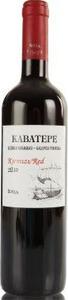 Suvla Vineyards Kabatepe Kirmizi Red 2013, Gallipoli Peninsula, Turkey Bottle