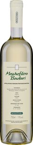 Boutari Moschofilero 2014, Mantinia Bottle