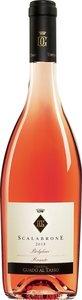 Scalabrone Tenuta Guado Al Tasso Bolgheri Rosé 2014 Bottle