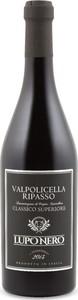 Lupo Nero Ripasso Valpolicella Classico Superiore 2013, Doc Bottle
