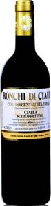 Ronchi Di Cialla Friuli Colli Orientali Schioppettino 2010 Bottle