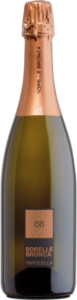 Sorelle Bronca Prosecco Valdobbiadene Superiore Particella Bottle