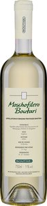 Boutari Moschofilero 2015, Mantinia Bottle