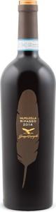 Giuseppe Campagnola Ripasso Della Valpolicella Classico Superiore 2014, Doc Bottle