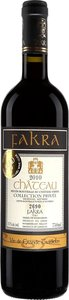 Château Fakra Collection Privée 2009 Bottle