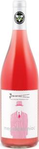 Megalomaniac Pink Slip Pinot Noir Rosé 2015, VQA Niagara Peninsula Bottle