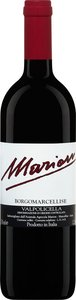 Marion Borgo Marcellise 2014 Bottle