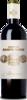 30101-250x600-bouteille-chateau-sainte-marie-alios-rouge--premieres-cotes-de-bordeaux_thumbnail