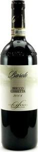 Schiavenza Bricco Cerretta Barolo 2010, Docg Bottle