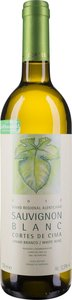 Cortes De Cima Sauvignon Blanc 2014 Bottle