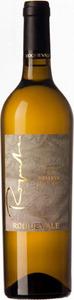Roquevale Branco Reserva 2013, Alentejo Bottle