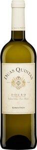 Ramos Pinto Duas Quintas 2014 Bottle