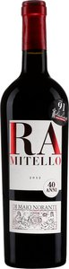 Di Majo Norante Biferno Rosso Ramitello 2012, Doc Bottle