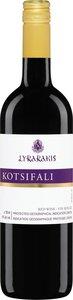 Lyrarakis Kotsifali 2014 Bottle