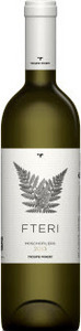 Troupis Fteri Moschofilero 2015, Igp Arcadia Bottle