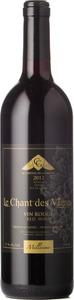 Le Chateau De La Grange Le Chant Des Vignes 2012 Bottle