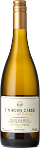 Tinhorn Creek Oldfield Reserve Chardonnay 2014, Okanagan Valley Bottle