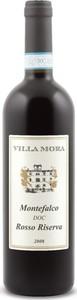 Villa Mora Montefalco Rosso Riserva 2011 Bottle