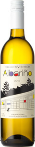 Terravista Albarino 2015, Okanagan Valley Bottle