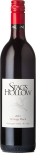 Stag's Hollow Heritage Block 1 2013, BC VQA Okanagan Valley Bottle