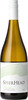Spierhead Pinot Gris Golden Retreat Vineyard 2015, BC VQA Okanagan Valley Bottle