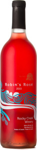 Rocky Creek Robin's Rose 2015, BC VQA Vancouver Island Bottle