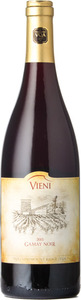 Vieni Gamay Noir 2015, Vinemount Ridge Bottle