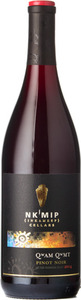 Nk'mip Cellars Qwam Qwmt Pinot Noir 2014, BC VQA Okanagan Valley Bottle