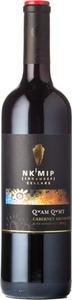 Nk'mip Cellars Qwam Qwmt Cabernet Sauvignon 2013, Okanagan Valley Bottle
