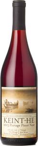 Keint He Portage Pinot Noir 2013, VQA Prince Edward County Bottle