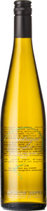 Intrigue Wines Gewurztraminer 2015, BC VQA Okanagan Valley Bottle