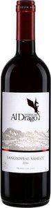 Poggio Al Drago Sangiovese / Merlot 2015 Bottle