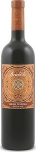 Feudo Arancio Nero D'avola 2014, Doc Sicilia Bottle